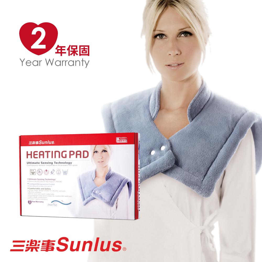 Sunlus三樂事頸肩雙用熱敷柔毛墊MHP1010 (醫療級)