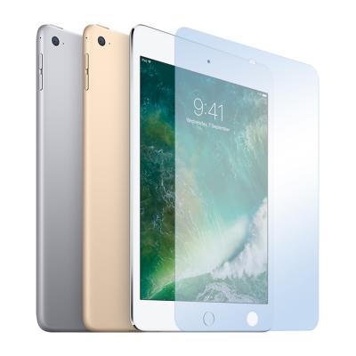 Metal-Slim APPLE iPad mini 4 9H藍光鋼化玻璃保護貼