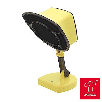 MULTEE摩堤-移動雙濾網抽油煙機-淺鵝黃