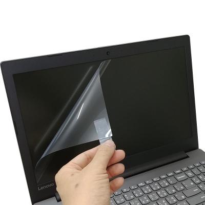 EZstick Lenovo IdeaPad 320 15 IKB 專用 螢幕保護貼