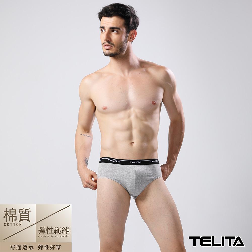 男性內褲  彈性素色三角褲 淺灰色 TELITA