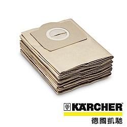 德國凱馳 Karcher 過濾紙袋 6.959-130.0