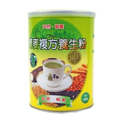 【二林鎮農會】蕎麥複方養生粉(400gx4罐)