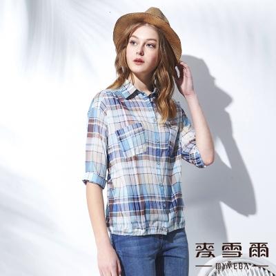 麥雪爾  率性蔚藍格紋縮擺襯衫