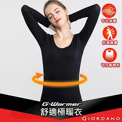 GIORDANO 女裝G-Warmer彈力舒適圓領極暖衣 - 01 標誌黑