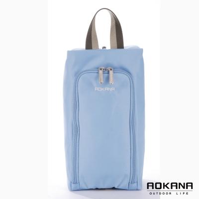 AOKANA奧卡納 MIT台灣製 旅行鞋袋 便攜收納包(天空藍)02-027