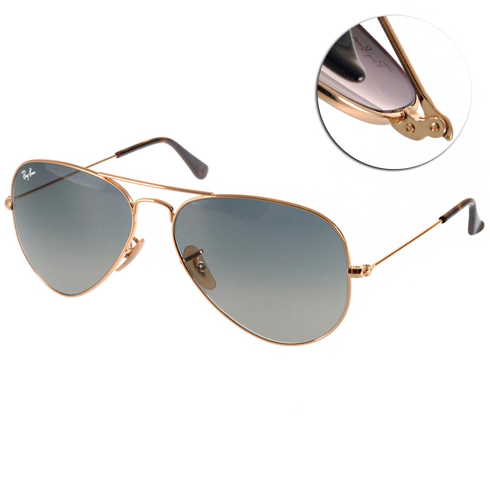 RAY BAN太陽眼鏡 經典品牌/金#RB3025 18171