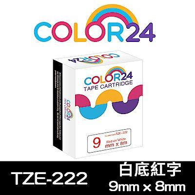 Color24 for Brother TZe-222 白底紅字相容標籤帶(寬度9mm)
