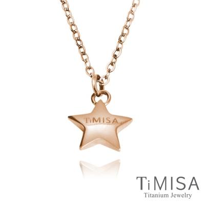 TiMISA《幸運星》純鈦項鍊(雙色可選)