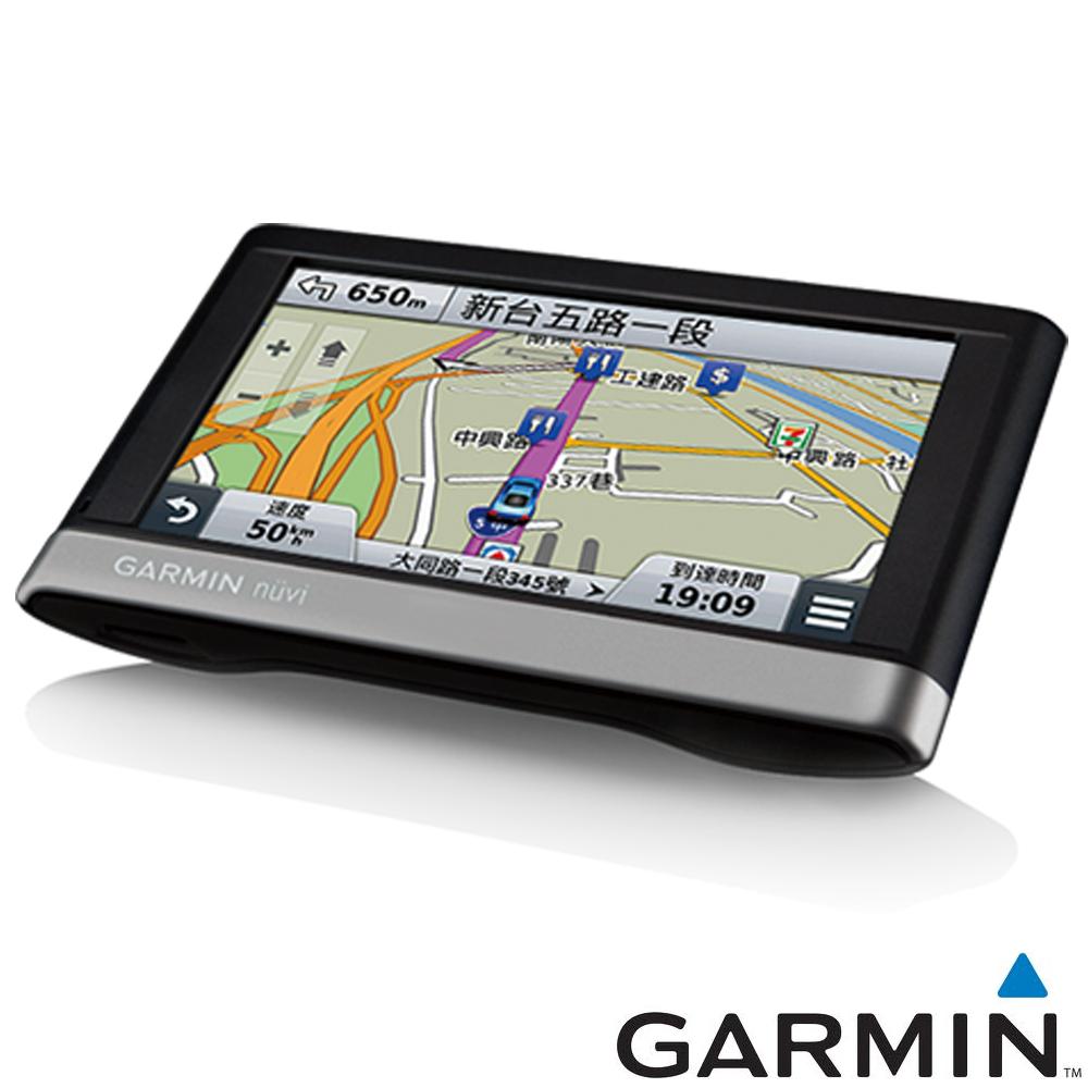 Garmin navi 2557 5吋輕鬆玩樂導航機 -快