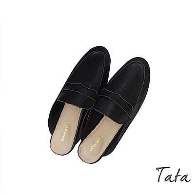 英倫低跟拖鞋 TATA