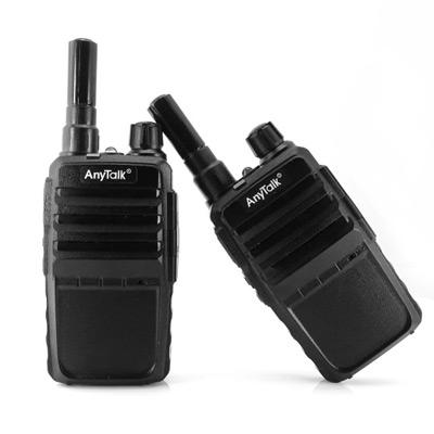 ROWA FRS-905 UHF免執照無線對講機(2入1組)