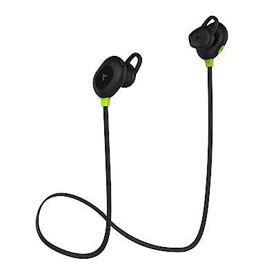 Avantree HS132(G23S) 優質立體聲藍牙運動耳機