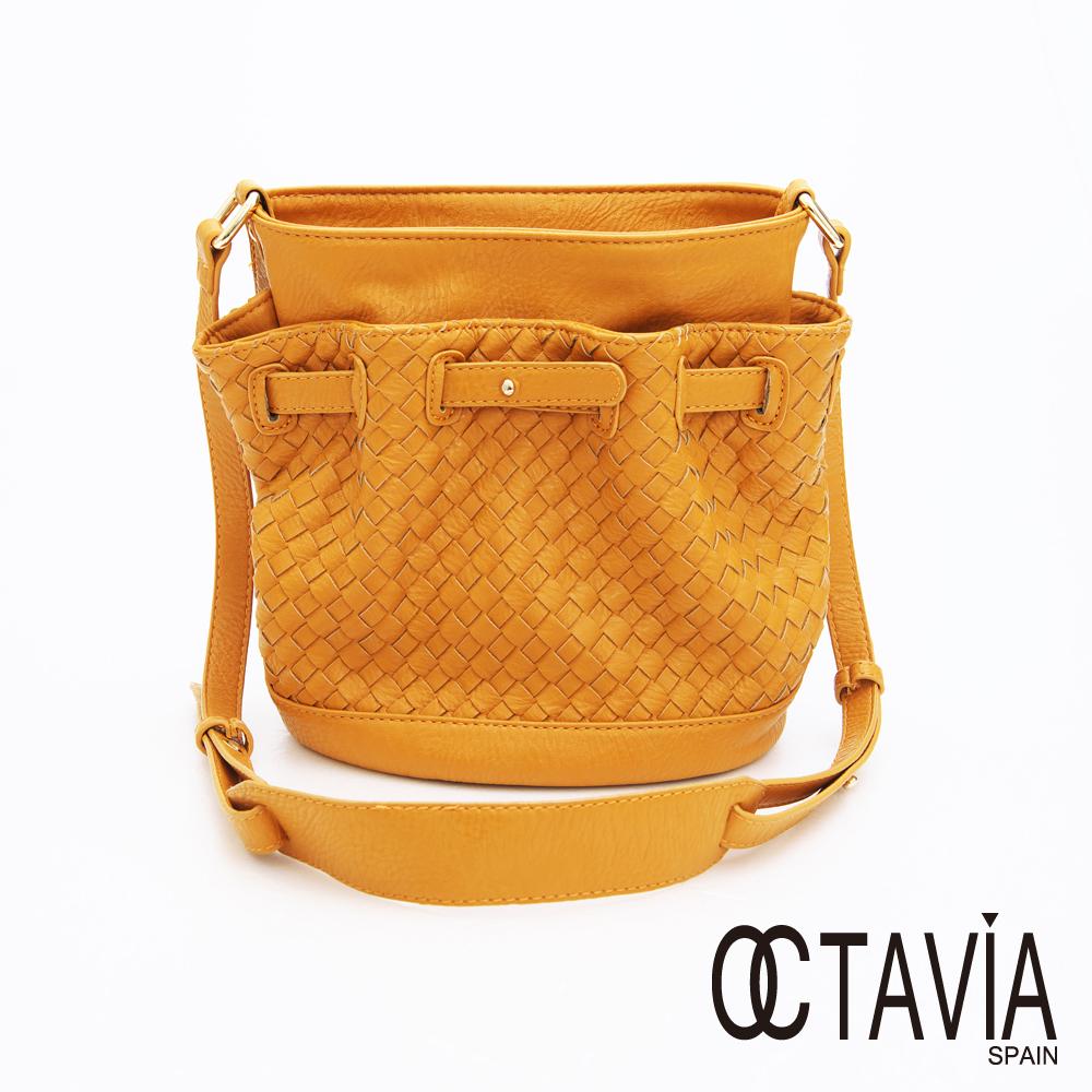 OCTAVIA 8 - 十八之味 編織束口水桶小包 - 日系黃
