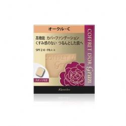Kanebo佳麗寶COFFRET D'OR淨膚粉餅UV II 10.5g