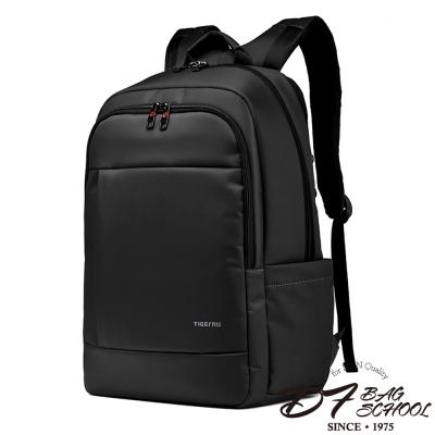 DF BAGSCHOOL - 韓流帥氣職人簡約系列筆電式後背包-共2色