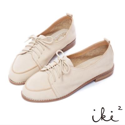 iki2 全真皮 質感率性牛麂皮綁帶休閒鞋-米白