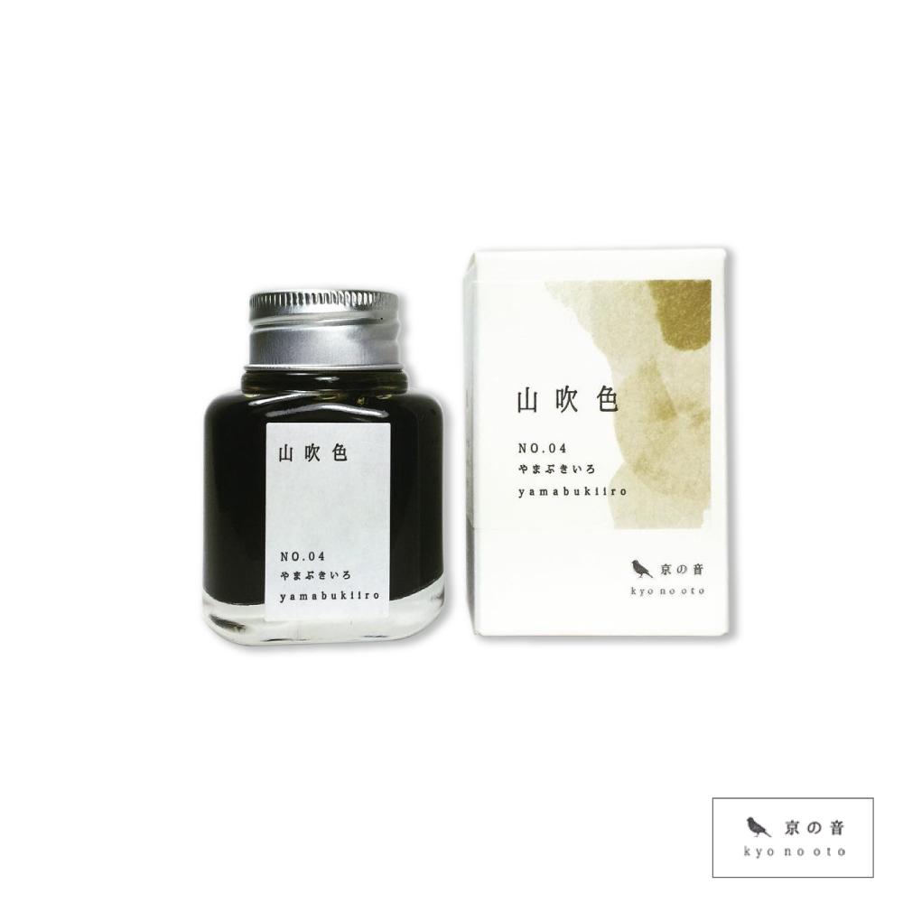 文具店TAG - 京之音墨水 ( 山吹色 )