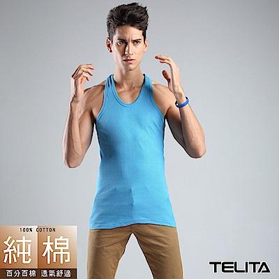型男純棉運動挖背背心 水藍 TELITA