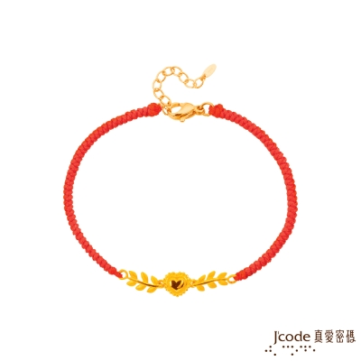 J code真愛密碼金飾 愛蔓延黃金/中國繩手鍊