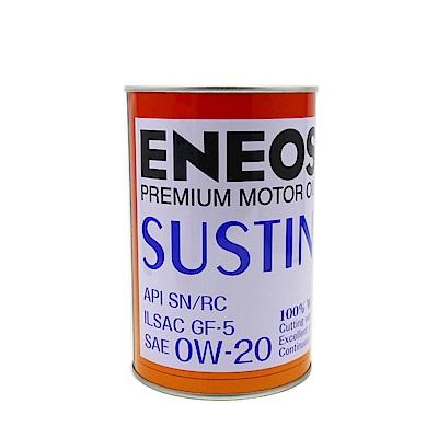Eneos 新日本石油SUSTINA 0W20 鐵罐 日製全合成 ZP+WBASE