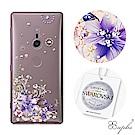 apbs Sony Xperia XZ2 施華洛世奇彩鑽手機殼-祕密花園