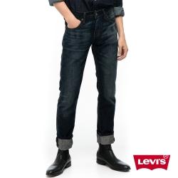 511 低腰窄管牛仔褲  無彈性 - Levis