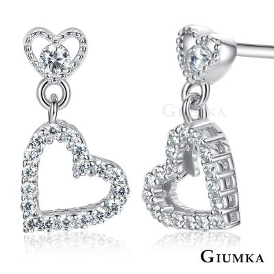 GIUMKA 925純銀 愛的戀曲 愛心 純銀耳環