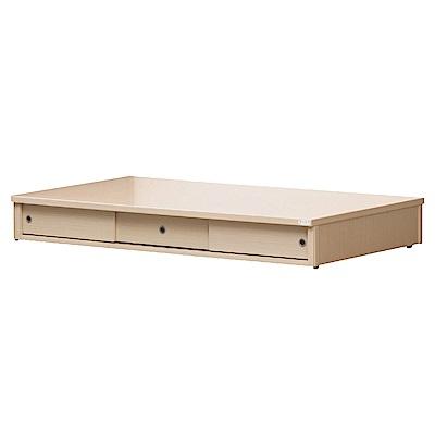 品家居 伯斯3.5尺三門加高收納床底(八色可選)-105x186x44cm免組