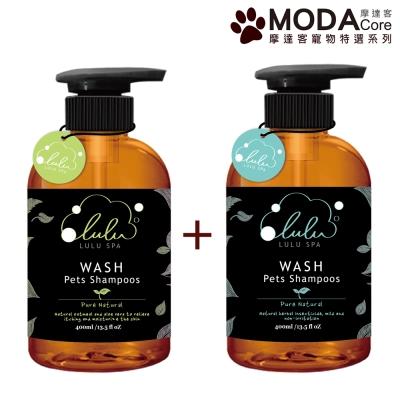 摩達客 LULU SPA寵物洗毛精-舒緩止癢+ 除蚤淨膚浴露 兩瓶組