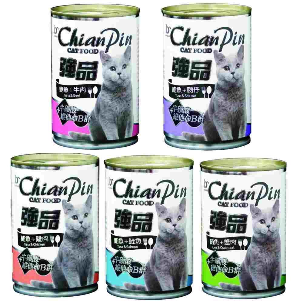 強品 美味鮪魚貓罐 400g