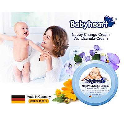 Babyheart-嬰兒全效舒潤護臀霜-三色堇-金