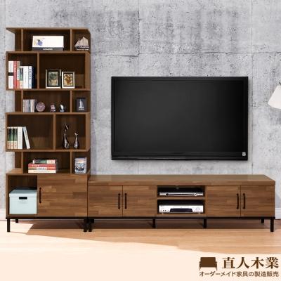 日本直人木業-MAKE積層木181CM電視櫃加開放功能櫃(261x40x196cm)