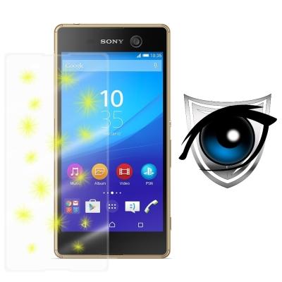 D&A Sony Xperia M5(5吋)日本9H藍光疏油疏水增豔螢幕...