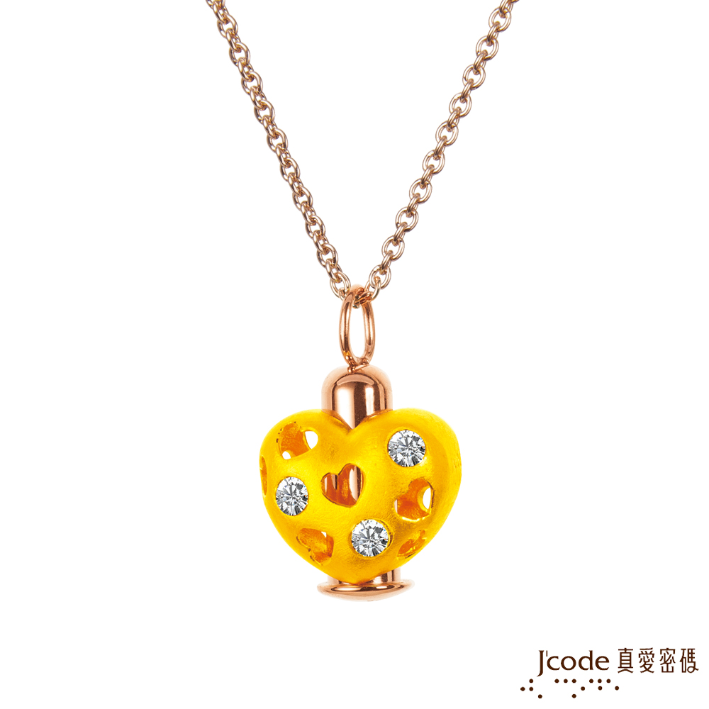 J'code真愛密碼金飾 滿心真情黃金墜子 送項鍊