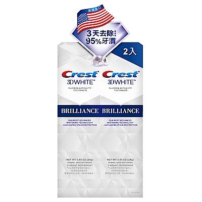 美國Crest 3DWhite專業鑽白牙膏24g(鑽亮炫白)2入