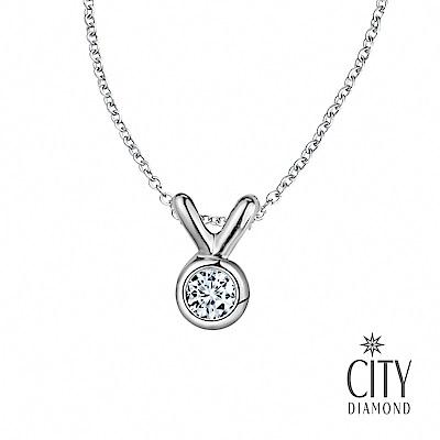 City Diamond引雅 18K金 鑽石13分美鑽套鍊項鍊