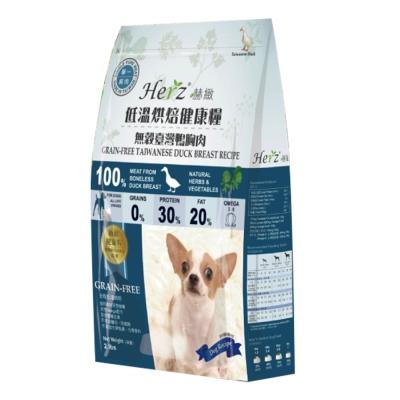 Herz赫緻 低溫烘培健康犬糧 無穀台灣鴨胸肉 2磅(908克) X1包