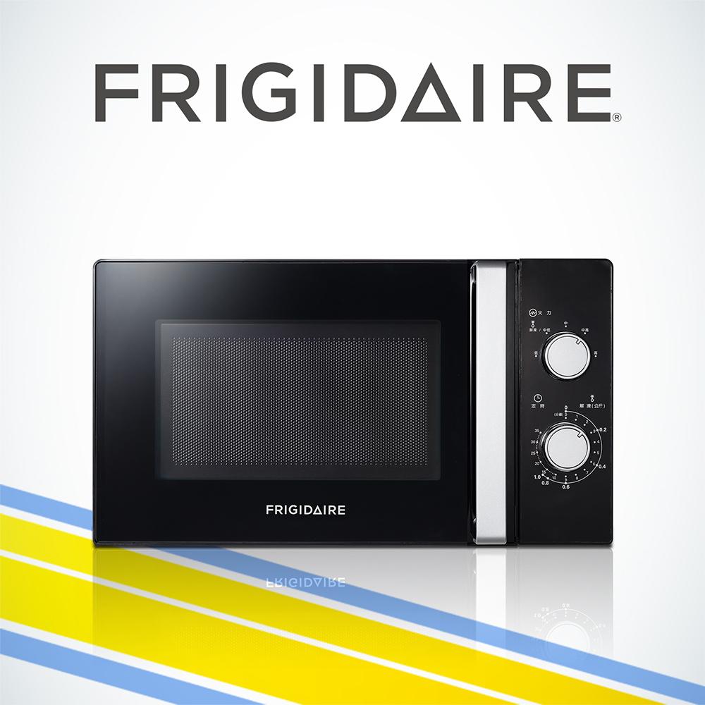 美國Frigidaire富及第 20L 美型微波爐 銀色把手 (福利品)