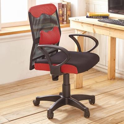 澄境 彩虹糖小資電腦椅/辦公椅
