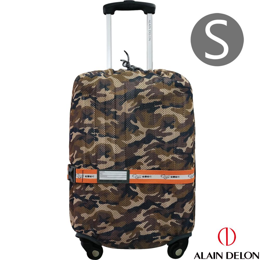 ALAIN DELON 彈性網狀旅行箱保護套S(迷咖)