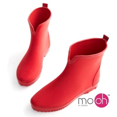 mo.oh愛雨天-V口潛水布輕量化短筒雨鞋-紅