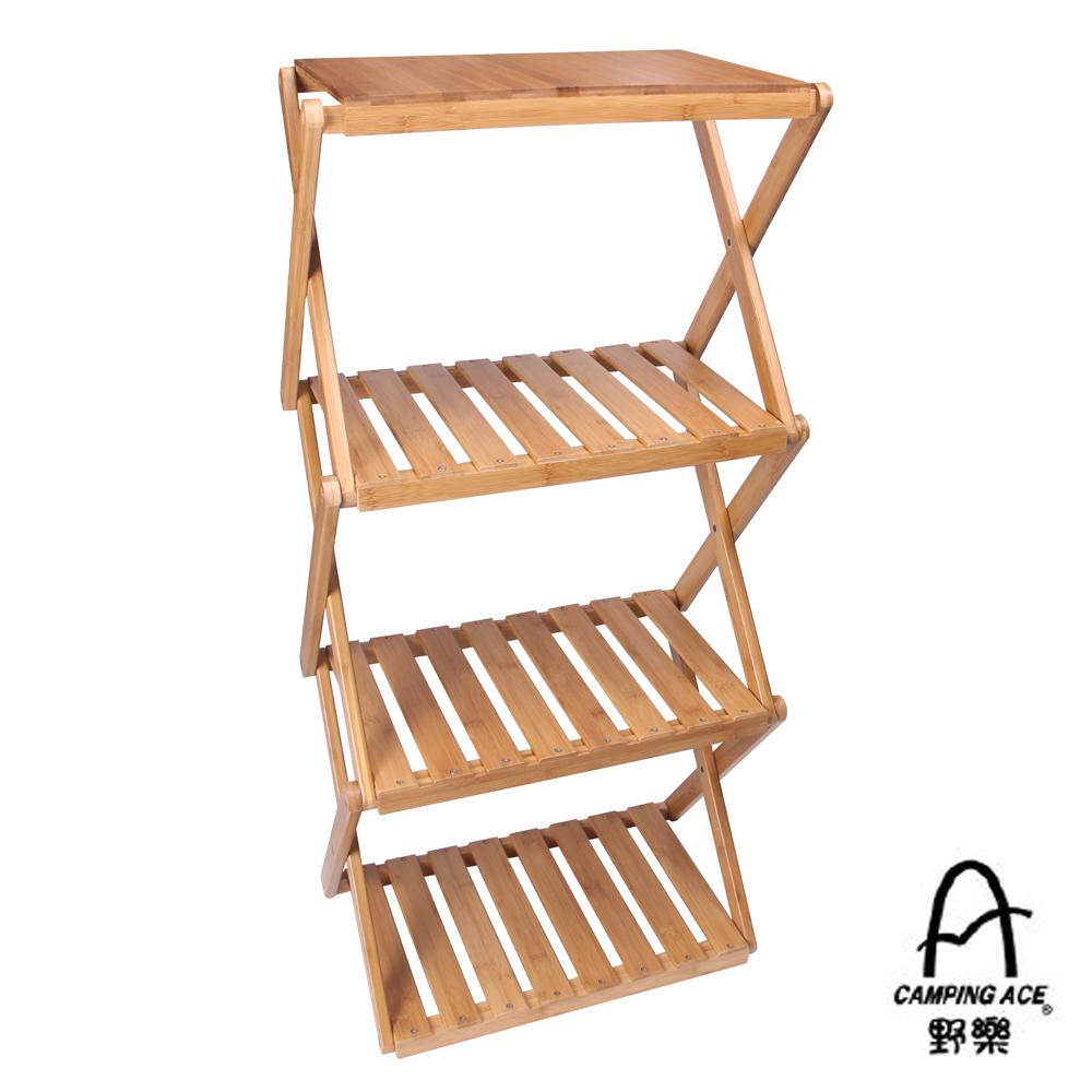 【Camping Ace】達人系列_升級版伸縮式四層竹板置物架
