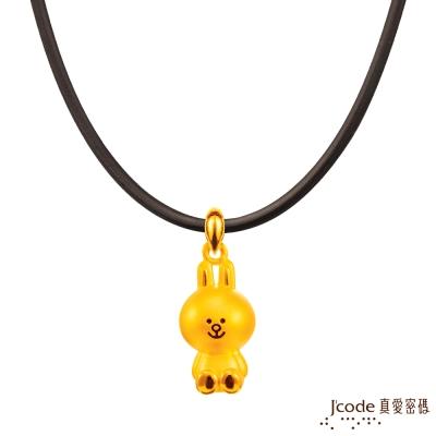 J'code真愛密碼 LINE兔兔等你愛黃金墜子-立體硬金款 附皮繩