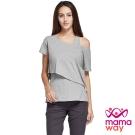 孕婦裝 哺乳衣 不對稱真兩件哺乳上衣(共三色) Mamaway