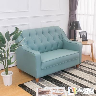 Bernice-蒙諾復古皮沙發雙人椅-二人座-多色