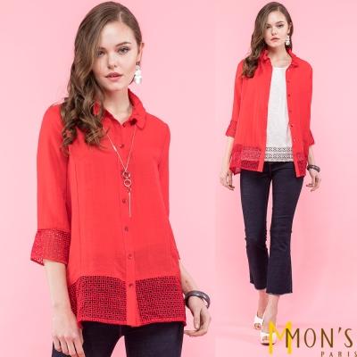 MONS 鏤空荷葉領襯衫外套