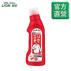 日本獅王LION 衣領袖口酵素去污劑 250g