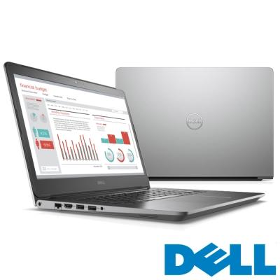 Dell-Vostro-14-5000-14吋筆電
