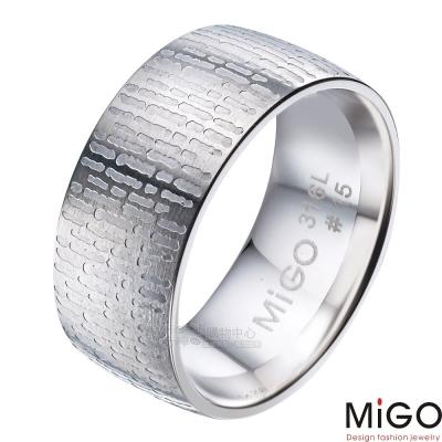 MiGO-情書男戒